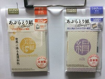 DAISO Japan Oil Blotting Paper Silk Touch Paper for all Skin 100sheets SALE F/S