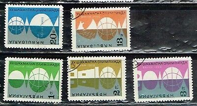 (12-221) 5 Assorted Cancelled  Postage sTamps from Bulgaria