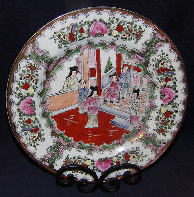 Qianlong Period Chinese Famille Rose Medallion Porcelain Plate Hand Painted
