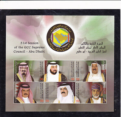 United Arab Emirates MS. 2011 edition. SG, no. 1074.MNH.