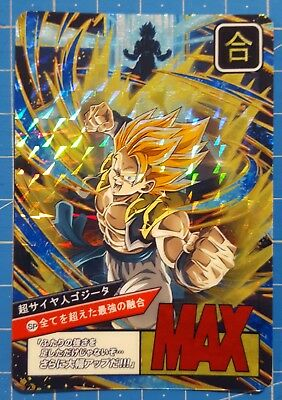 Custom Card PrismCard Gogeta Blue No Power Level Dragon Ball Fan 09