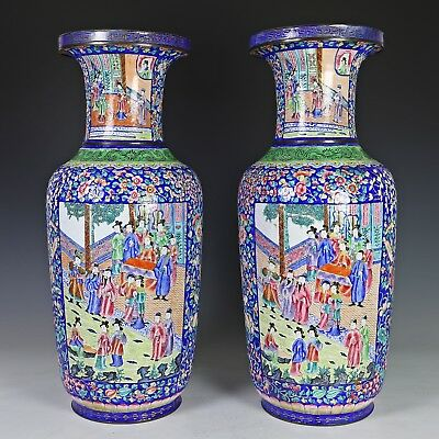 Large Pair of Antique Peking Canton Enamel Vases with Colorful Scenes of Figures