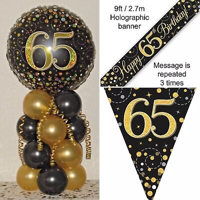 AGE 65th BIRTHDAY FOIL BALLOON DISPLAY