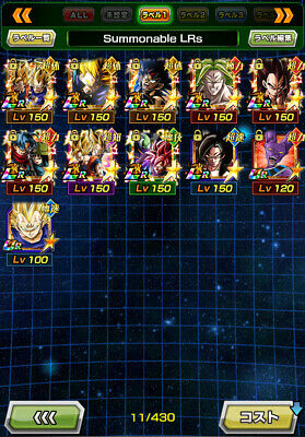 JP DBZ Dokkan Battle account with 10 summonable LRs and 100+ SSRs