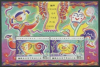 Year Of The Pig 1995 - Mnh Minisheet (Go218-Pb)