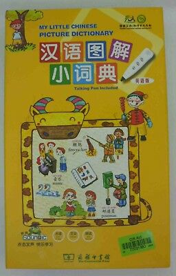My Little Chinese Picture Dictionary (with talking pen) by Confucius