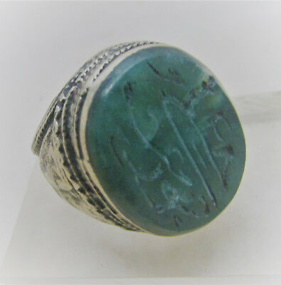 Beautiful Antique Islamic Silvered Ring With Agate Stone And Islamic Calligraphy