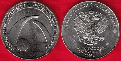 3 ROUBLES 2019 RUSSIA 75 YEARS LIBERATION OF LENINGRAD FROM FASCIST BLOCKADE