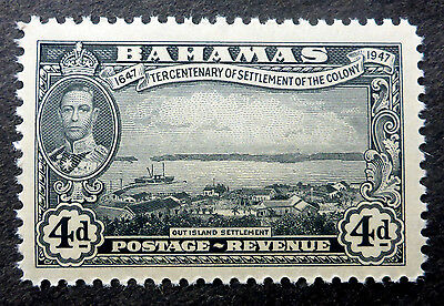 "Bahamas  #138 Vf Mint Nh**engraved By  ""canadian Banknote Co."""
