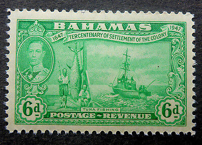 "Bahamas #139 Vf Mint Nh**(Tuna Fishing) Engraved By ""canadian Banknote Co."""