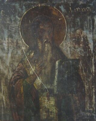 Early 18th C Greek Orthodox Icon of St Haralambos