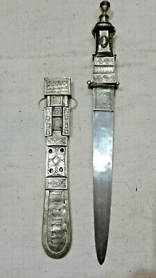 Antique Moroccan Handmade  Arabic Dagger Knife  BERBER  Koummya vintage OLD ART4