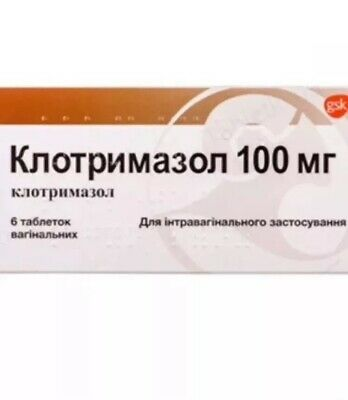 Clotrimazole Pessary Vaginal Tablets 6x 100mg Antifungal Agent Canesten Equival