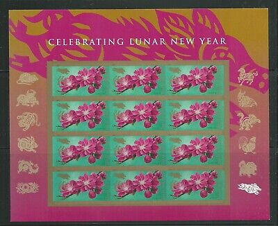 2019 Chinese Lunar New Year Pig Pane of 12 Forever Stamps Mint NH