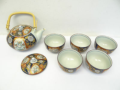Vintage Lot Used Signed Japanese Asian Imari Red Blue Teapot Teacups Tea Cups