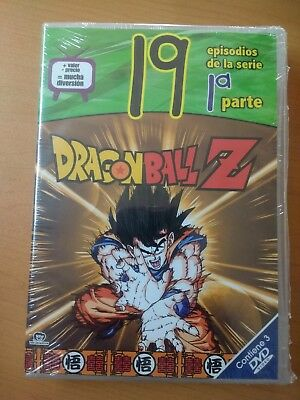 DRAGON BALL Z 3DVD`s ALL REGION 19 EPISODIOS ESPAÑOL LATINO primera 1a parte new