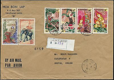 Laos 1965 Reko-Brief Buddhismus 143-146 plus ZuF Elefant Vientiane Schweden / 17