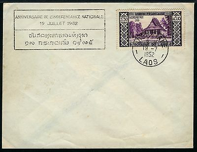 Laos 1952 FDC Klostertempel Wat Pra Keo 28 First Day Cover / 68