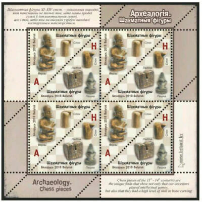 Belarus 2018 Archeology Chess Pieces Art Objects odd shape triangular stamps MNH