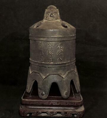 CHINESE Dated - 8th YEAR OF GUANGXU - (1879) IMPORTANT BUDDHIST TEMPLE BELL QING