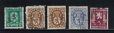 Bulgaria old stamps - Municipal Post