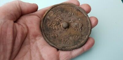 Chinese  Bronze Mirror With Decoration.