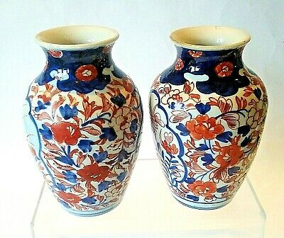 Matching Pair Of Antique Japanese Arita Imari Porcelain Vases