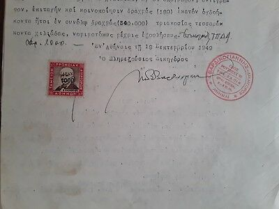 GREECE.WWII 1949 DOCUMENT RARE LAW 6 REVENUES 1000,200 Dr.