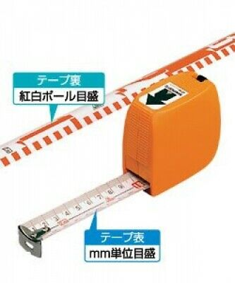 KDS retractable measuring tape MN25-02C