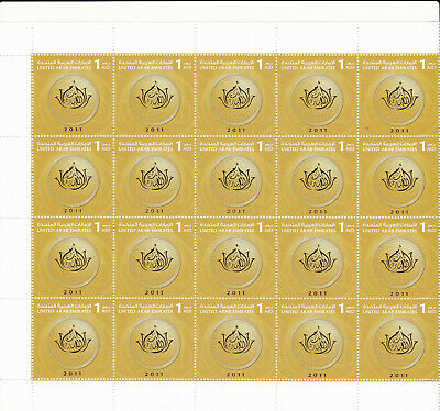 United Arab Emirates. 2011 . SG. no. 1076. Full Sheet. MNH.