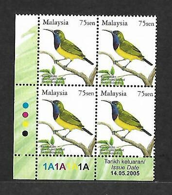 [KKK] MALAYSIA NATIONAL BIRDS DEFINITIVE STAMP 75sen (BLOCK OF 4) MNH