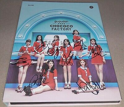 GUGUDAN CHOCOCO FACTORY 1st SINGLE K-POP REAL SIGNED AUTOGRAPHED PROMO CD #1