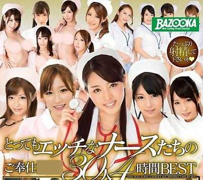 Sale! Japanese Actresses of 30 People Region Free DVD Video 4 Hours 2018/11/16