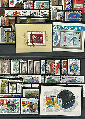 USSR 1982.Collection of MNH stamps