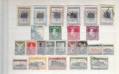 Greece..1927 Landscapes,1952 King Paul,1954  Union With Ctprus ,lot 3 Compl.sets