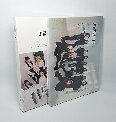 MONTHLY GIRL LOONA Repackage Album [x x] Normal 2Ver SET CD+Photobook+Photocard