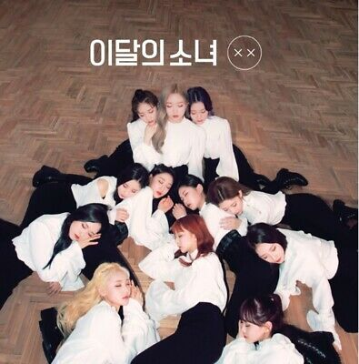MONTHLY GIRL LOONA Repackage Album [x x] Limited B Ver. CD+Photobook+Photocard