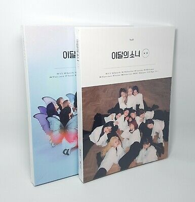 MONTHLY GIRL LOONA Repackage Album [x x] Limited 2Ver SET CD+Photobook+Photocard