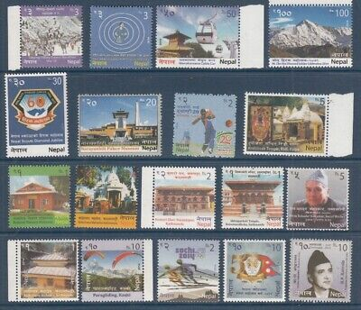 Nepal Postage Stamps 2014 Complete Set