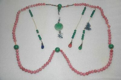 Antique 19th Chinese Mandarin's Court Necklace - Qing Dynasty 清代朝珠