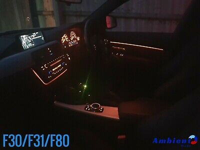 One Piece BMW F30 F31 F80 Ambient Light Insert Mod Upgrade - Improved Design!