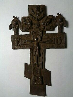 Russian Empire ancient orthodox bronze large icon cross 1800s original 104