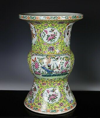 Large Antique Chinese Porcelain Famille Jaune Ku Form Vase
