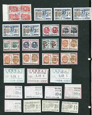 Stamp Lot Of U.n. Ukrbat And Unprofor  Forces In Croatia (2 Scans)