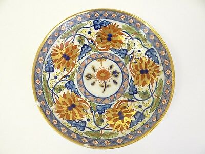 Vintage Japanese Imari Style Painted Gold White Blue Porcelain Dish Bowl