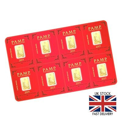 🇬🇧 PAMP Gold Multigram x8 Great GIFT INVESTMENT  FREE FAST 🇬🇧 DELIVERY