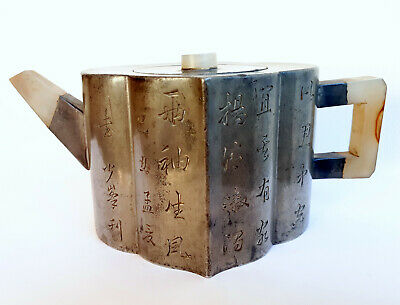 Antique Chinese Pewter and Jade teapot with engraved calligraphy and Bamboo