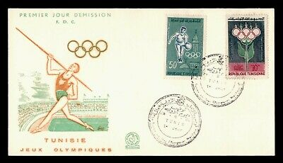 Dr Who 1960 Tunisia Olympic Games Fdc C77681