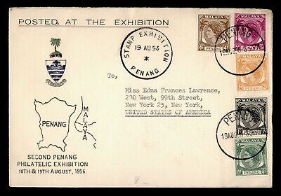 DR WHO 1956 MALAYA PENANG STAMP EXPO SPECIAL CANCEL CACHET  d91328
