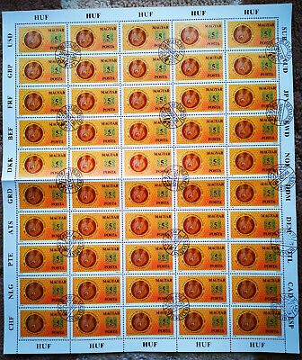 SPECIALS - HUNGARY 1990. Money valuta stamp in FULL SHEET SPEC.CORNER used / CTO